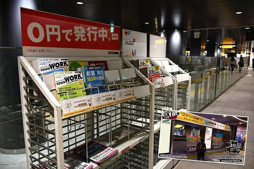 Persona 5 Shibuya Sights | Shibuya Station Job Stand