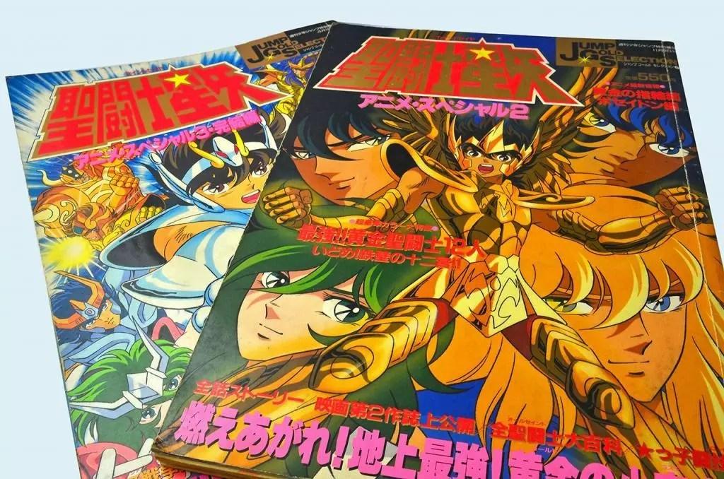 Saint Seiya Jump Gold Selection.