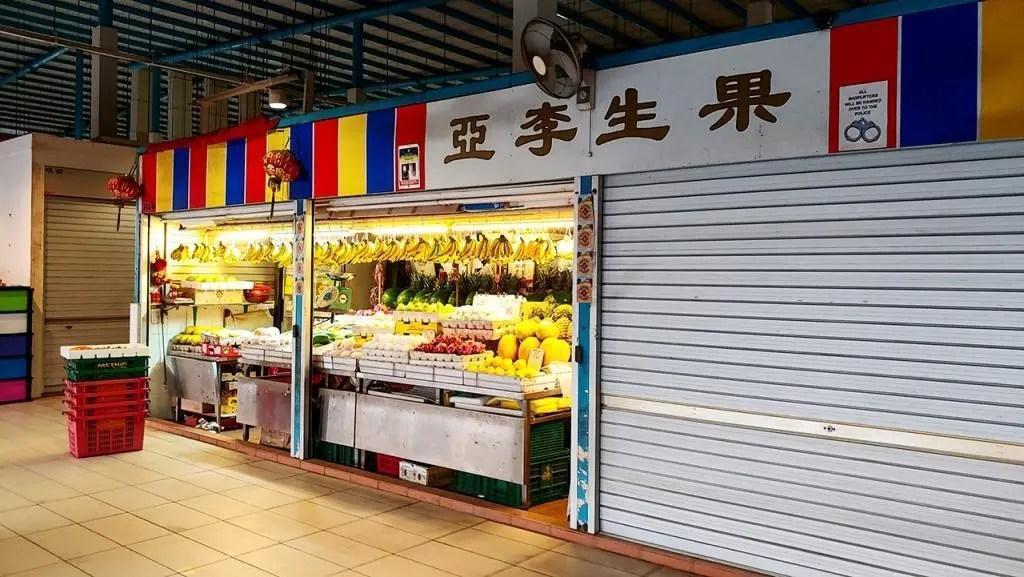 Telok Blangah Crescent Block 11 Market