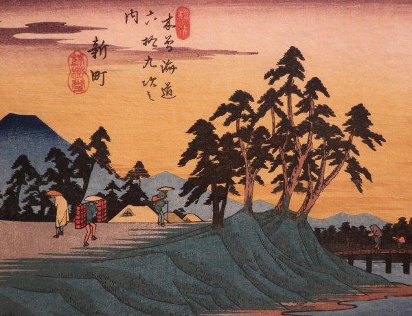 [Visite privée] «Voyage sur la route du Kisokaidō» au musée Cernuschi – Première diffusion samedi 12 juin à 11h