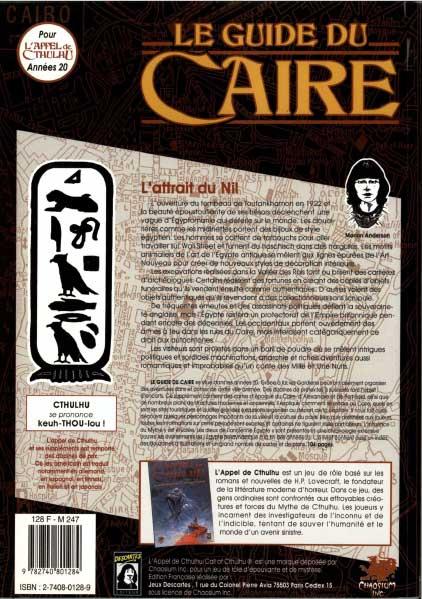 Le Guide du Caire