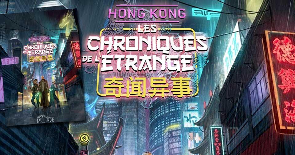 Hong Kong – Les Chroniques de l'Étrange