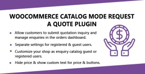 Mode WooCommerce catalogue demander un Plugin de citation
