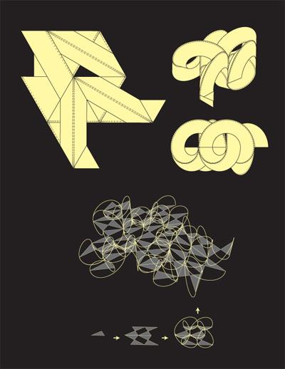 endlessknot.jpg