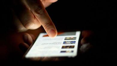 Smartphone-tecnología
