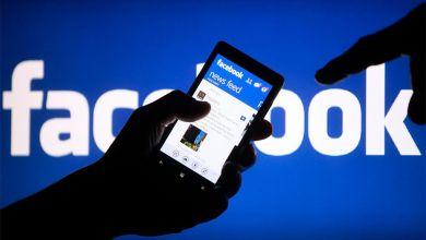 Facebook Logo Phone
