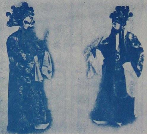 京劇劇本 - 《上天臺》