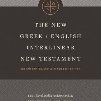 The New Greek/English Interlinear NT