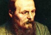 articolo che raccoglie 17 curiosità sulla vita e sulla carriera dello scrittore e filosofo russo Fedor Dostoevskij
