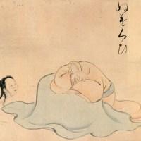 Mind Your Head: The Nukekubi