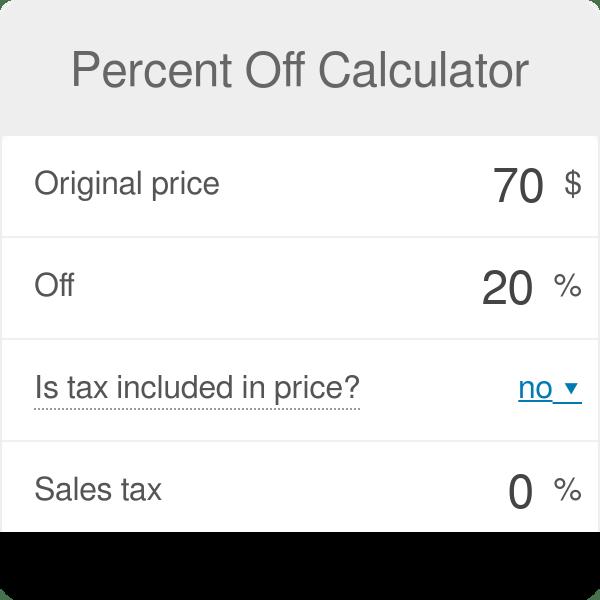 percent off calculator omni