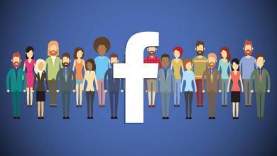 Photo of Facebook-ი აძლიერებს ბლოკჩეინთან დაკავშირებულ ძალისხმევას სტარტაპების დაქირავებით