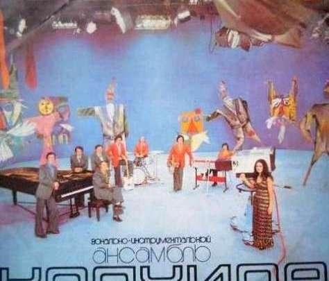 Photo of კოლხეთი – კოლხეთი (1975)