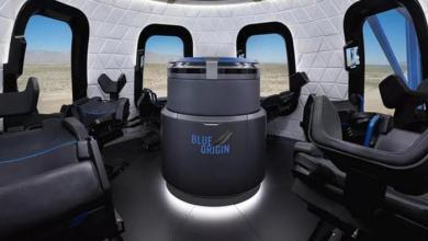 Photo of ჯეფ ბეზოსი: Blue Origin ადამიანებს კოსმოსში წელს გაუშვებს