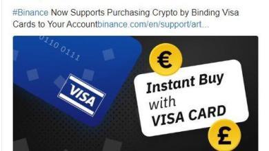 Photo of Binance-მა დაამატა Visa ბარათებით Bitcoin-ის შეძენის შესაძლებლობა