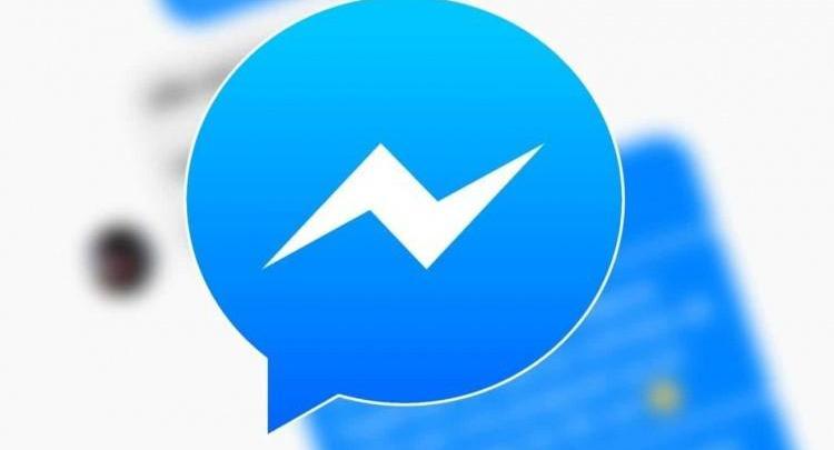 Photo of Facebook-მა დაადასტურა Messenger-ისთვის განკუთვნილი ბიომეტრიული ბლოკირების ფუნქციის დამატება