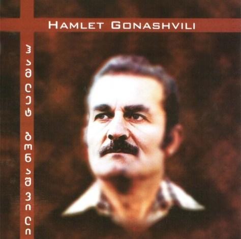 Photo of ჰამლეტ გონაშვილი – საუკეთესო ჩანაწერები (1996)