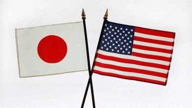 Photo of იაპონია VS აშშ (ინფოგრაფიკა)