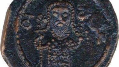 Photo of დავით აღმაშენებლის მონეტა – უნიკალური ფულის ერთეული, რომელიც ბრიტანეთის მუზეუმშია დაცული