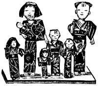 japanese doll family