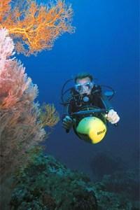 Подводный буксировщик