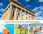 Il fascino dei miti (e non solo) nei libri per bambini sull'Antica Grecia