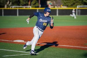 TMU Master's baseball 2018