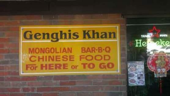 Genghis Khan Mongolian Bar-B-Q