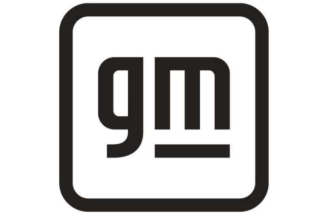 General Motors a déclaré qu'il travaillait sur un avion concept de voiture volante, publiant une vidéo au Salon de l'électronique grand public 2021, mais