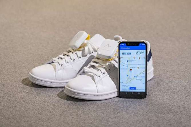 Vibrating shoes help low-vision people navigate city streets