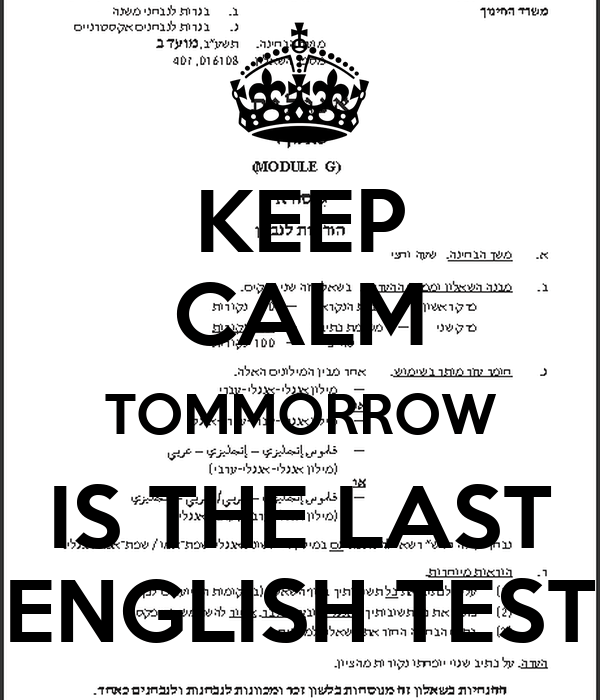 KEEP CALM TOMMORROW IS THE LAST ENGLISH TEST Poster