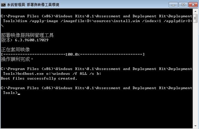 讓MAC從外接硬碟開啟WIN10系統 - 王都ハイム實驗室
