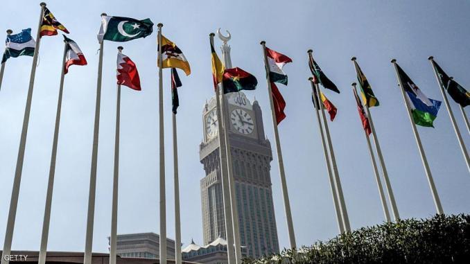 التحالف الإسلامي لمكافحة الإرهاب