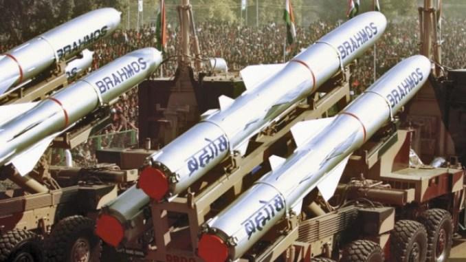 صواريخ براهموس