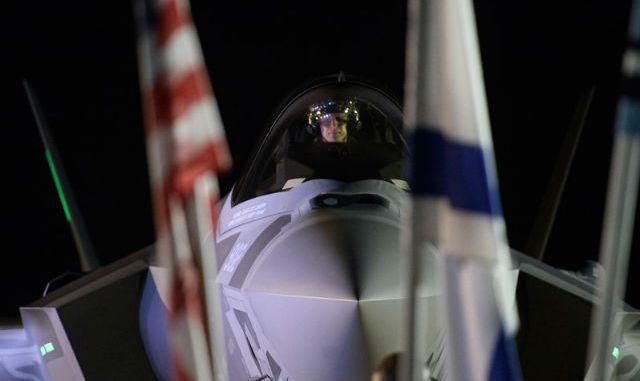 مقاتلة أف-35 اسرائيلية خلال حفل الكشف عنها العام الماضي (صورة أرشيفية)