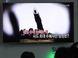 تجربة صاروخ كوري