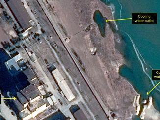 مركز يونغبيون النووي في كوريا الشمالية