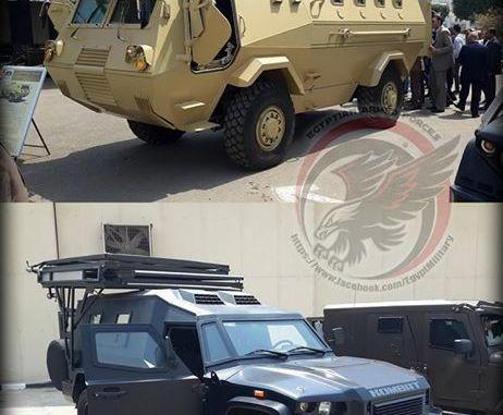 من صفحة القوات المسلحة المصرية