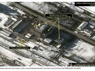 صورة القمر الإصطناعي للمفاعل النووي