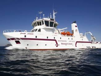 سفينة الاستطلاع جنان الخاصة بقطر