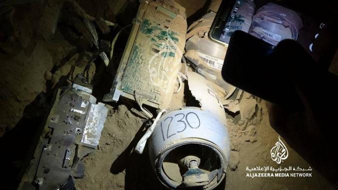 الطائرة التي أسقطها التحالف العربي