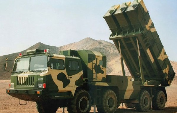 راجمة الصواريخ Multiple Launch Rocket System