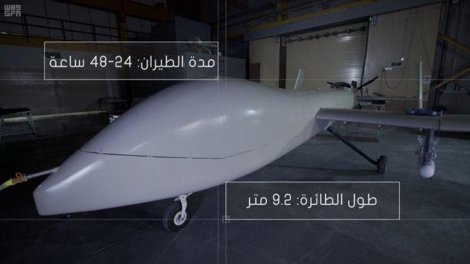"""طائرة """"صقر1"""" من دون طيار السعودية"""