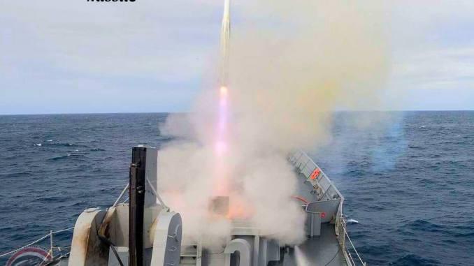 صاروخ RIM-162