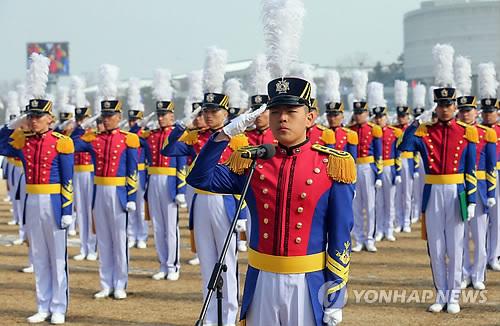 أكاديمية كوريا الجنوبية العسكرية