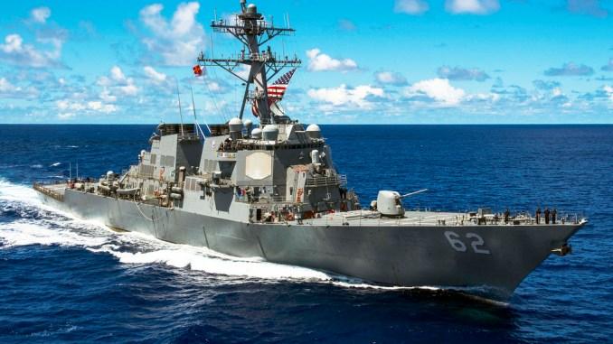 مدمرة USS Fitzgerald