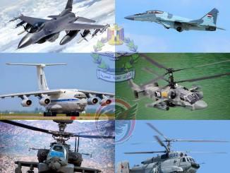 أنشطة القوات الجوية المصرية (بوابة الدفاع المصرية)