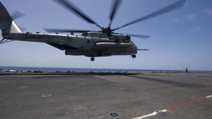 مروحية CH-35 أميركية
