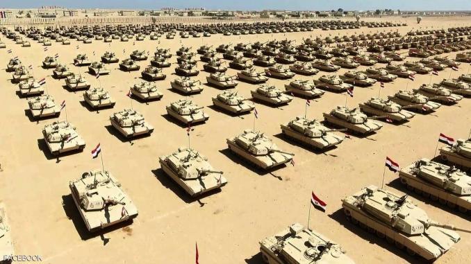 قاعدة محمد نجيب العسكرية