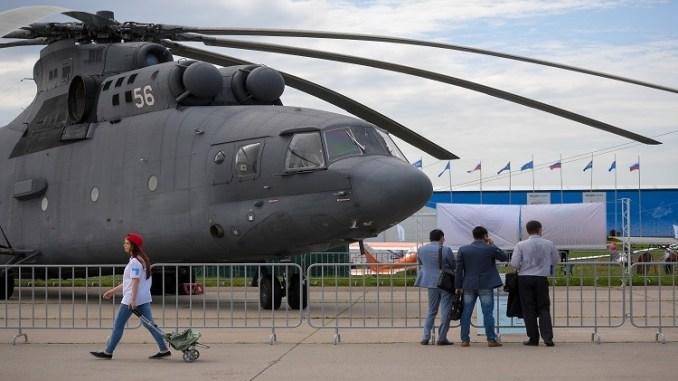 """مروحية روسية من طراز """"مي-26"""""""